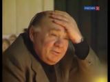 Евгений Леонов о любви...