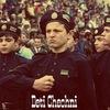 Дети Чечни