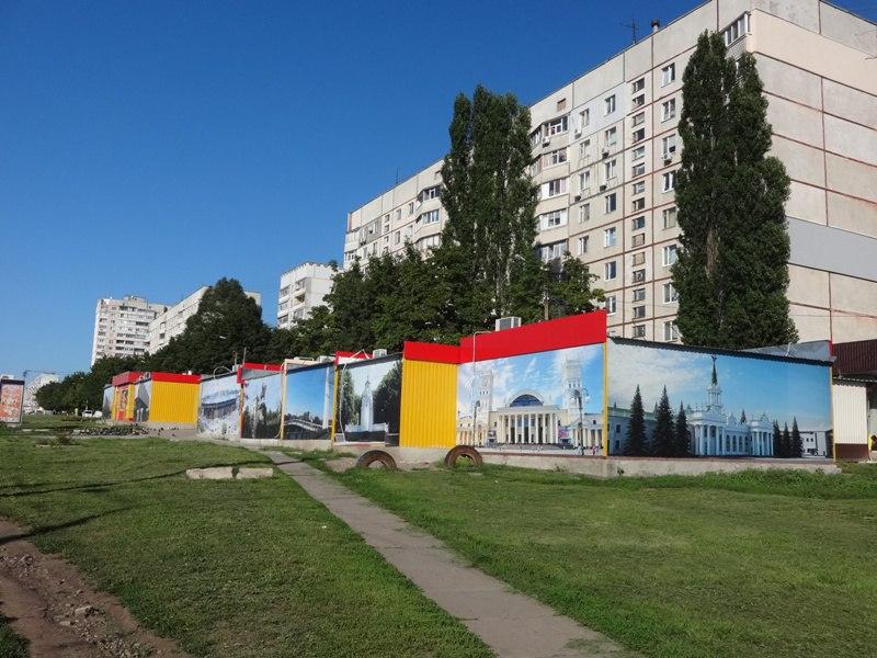 Новое место для селфи появилось на Салтовке (ФОТО)