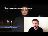 Как делают правильные новости на украинских телеканалах