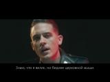 G-Eazy - Me, My self and I ПЕРЕВОД (RUS sub; русские субтитры)