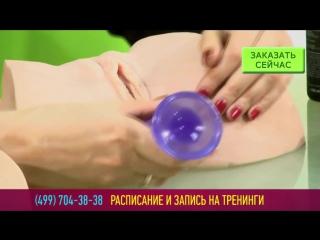 Анальная пробка для подготовки к анальному сексу. Цена 200грн.