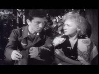 «Вызываем огонь на себя» (1964) - военный, драма, реж. Сергей Колосов  1 и 2 серии