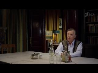 Мосгаз (2012) 3 серия