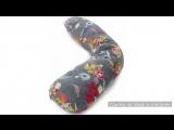 Подушка для беременных и кормящих Мальва Mums Era