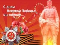 Куча Мусора, 3 ноября 1994, Харьков, id25508103