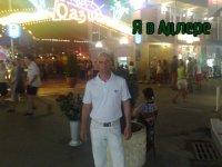 Сергей Владимирович, Урай, id84470413