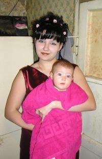 Анна Волкова, 26 ноября 1989, Ростов-на-Дону, id89646586