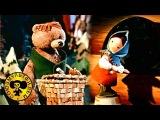 Машенька и Медведь Советские мультики-сказки для малышей