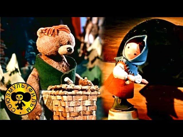 Машенька и Медведь | Советские мультики-сказки для малышей
