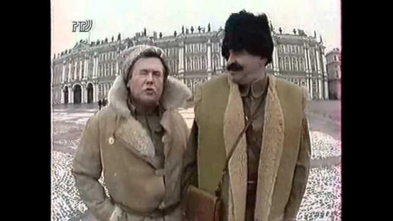 Городок - расчет окончен (1995)