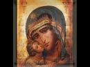 عذراء يا أم الإله Agni parthene