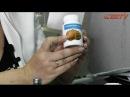 Препараты для суставов (лечения и укрепления)