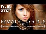 Best Female Vocal Dubstep Mix 2016  Melodic Dubstep Mix 2016