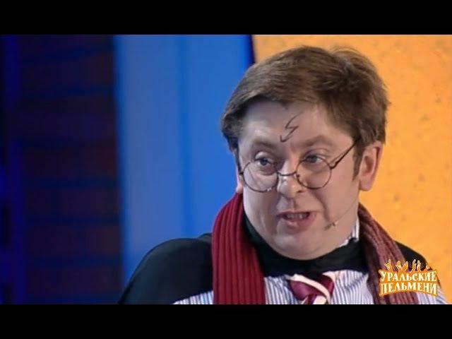 Теледебаты - Наноконцерт - Уральские пельмени