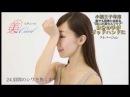美Cuol 小顔ハンドセルフケア 小顔矯正 コルギ゙ 骨気 セルフケア1