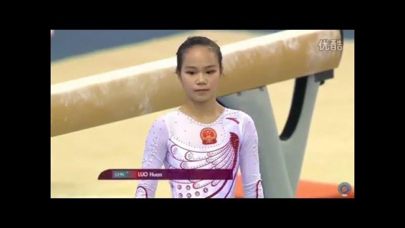罗欢 LUO Huan, BB Final - 9th FIG ART WORLD CHALLENGE CUP 2016年 多哈站决赛 平衡木