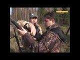 Загонная охота на копытных в Нарочанском парке Белорусь По диким местам