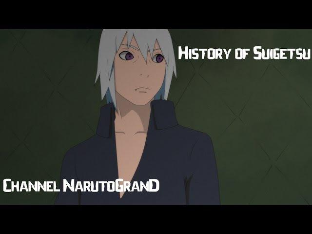 История Суйгецу / History of Suigetsu   HD