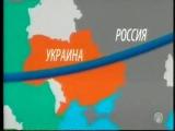 МТВ+ 13 02 16 Мелитопольское ТВ показало карту Украины без Крыма
