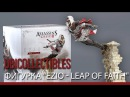 Assassin's Creed II – Трейлер фигурки Ezio - Leap of Faith [RU]