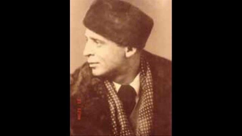 Vadim Kozin Druzhba Дружба