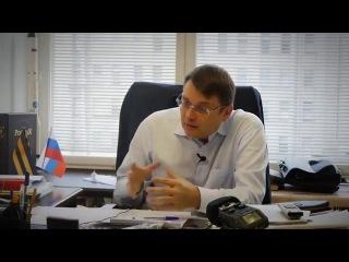 Е.А.Фёдоров: Если ты не вор, тебя не назначат директором