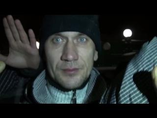 Автомайдан та кияни затримали 3 спрінтера тітух з Кривого Рогу біля Родіна Мать 22.01.14 03.20 ч1-6
