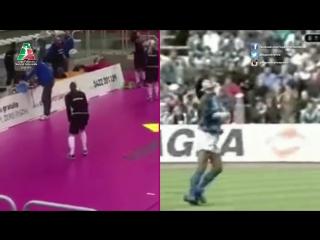 Фрея Альбрехт vs Диего Марадона