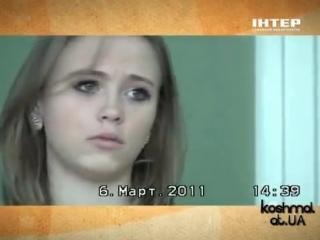 Анна Кошмал рассказала про роль Жени. Кастинг (пробы) на роль Евгении Ковалёвой в Сваты