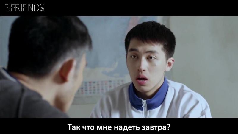 │F.Friends│Героин/ Heroin/ 上瘾 - 2 серия (рус. саб)