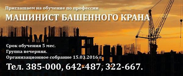 Вакансии (Киров) - Центр занятости населения города