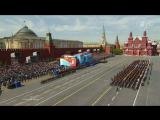 Военный оркестр - Мы - армия народа (Парад Победы на Красной площади 9 мая, Москва)