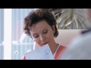 Другой майор Соколов 14 серия (Сериал 2015)