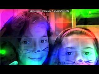 «Webcam Toy» под музыку Куколки) - Модные журналы...глянцевые страницы...Нарощенные ногти, в носу сережка. Она ищет свою жертву