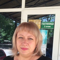 Ольга Лобанова