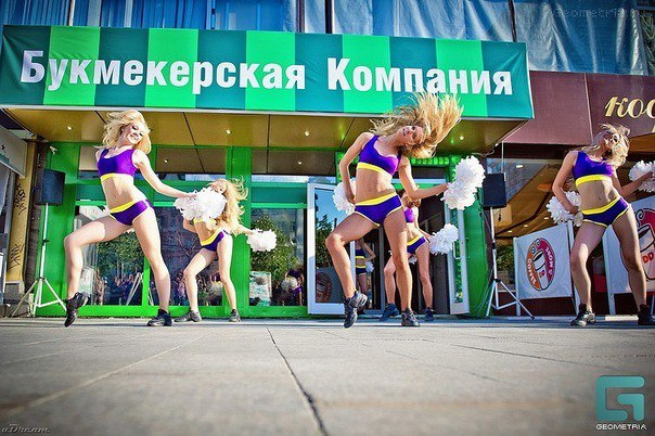 «Локомотив» может быть оштрафован на 500 тысяч рублей