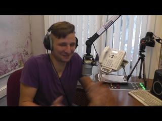Александр Молочко на Радио Romantika: блиц-опрос
