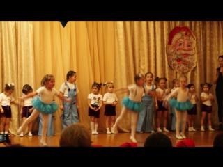 танец цирк шапито