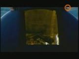 Секретные истории / Тайны солнечной бездны