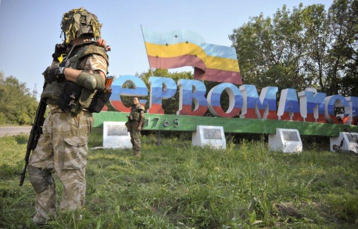 Описание тактического успеха ВСН в районе поселка Марьевка (не путать с Марьинкой).