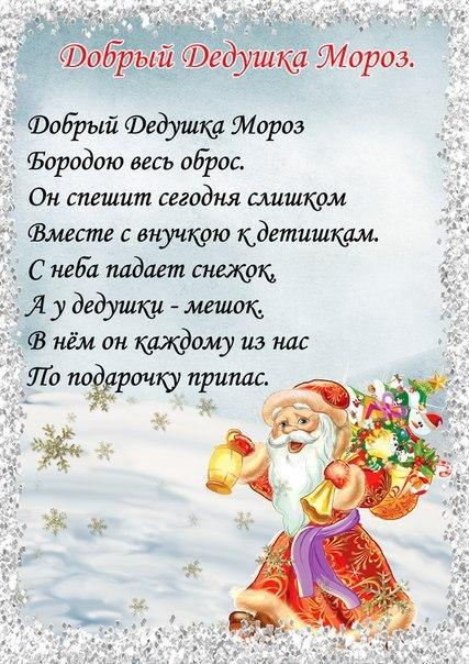 Узнай! Как отдыхаем на Новый год 2019 в России рекомендации