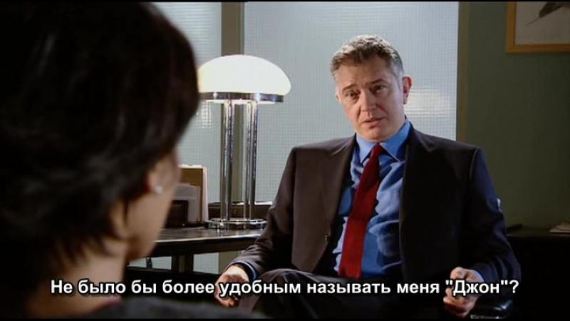 Судья Джон Дид/Judge John Deed/3 сезон 3 серия/Русские субтитры Landau76