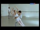 Восходящие звезды. Учебный год в Балетной школе Гранд-Опера 2012. Серия 3