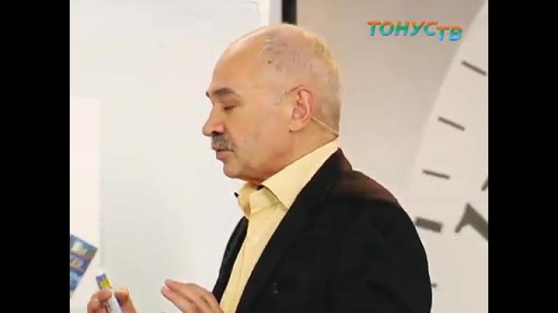 Metodika pravilnoj postanovki celej ot A. Sviyash.360