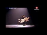 Надя Апполонова | Танцуют все - 7 (05.12.2014) | Ад - это другие