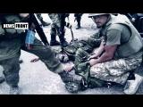 Побывавший в плену ополченец «Самвел»: Над нами издевались за то, что мы за справедливость