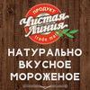 Мороженое «Чистая Линия»   Санкт-Петербург