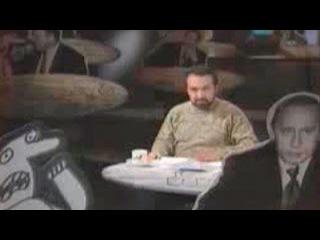Манифест Единой России 2002 -