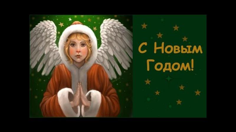 ❆ НОВОГОДНЯЯ СКАЗКА (с субтитрами) ❆ Новогодние песни для детей и взрослых ❆